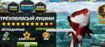 Fishing Clash Catching Fish mod
